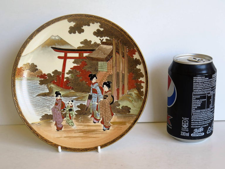 PAIR of Japanese Satsuma Plates Earthenware Hand-Painted Meiji Period Circa 1900 For Sale 12