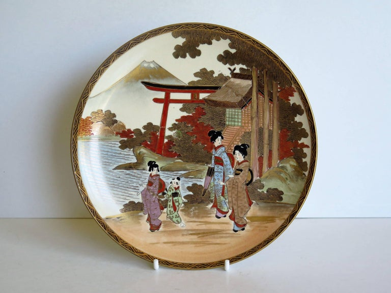 Pair of Japanese Satsuma Plates, Earthenware Hand-Painted, Meiji Period For Sale 1