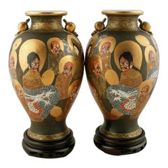 Pair of Japanese Satsuma Vases, 20th Century