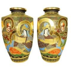 Pair of Japanese Satsuma Vases