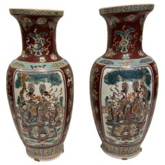Pair of Japanese Style Porcelain Vases, 20th Century