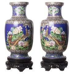 Pair of Jars Chinese Minguo Period '1912-1949'