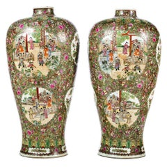 Pair of Jugs in Chinese Porcelain, Tongzhi Reign '1862-1874'
