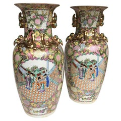 Pair of Large China Vases, 20th Century