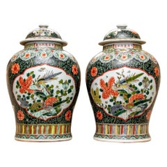 Pair of Large Chinese Glazed Earthenware Ginger Jars