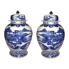 Pair of Large Chinese Jars
