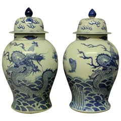 Pair of Large Chinese Vases with Covers