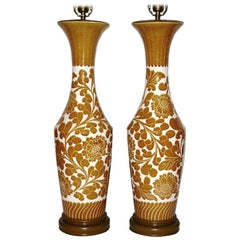 Pair of Large Floral Porcelain Table Lamps