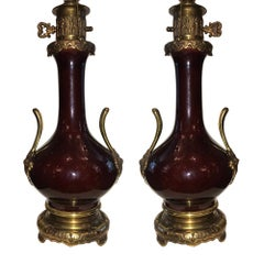 Pair of Large French Sang de Boeuf Lamps
