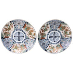 Pair of Large Japanese Imari Chargers