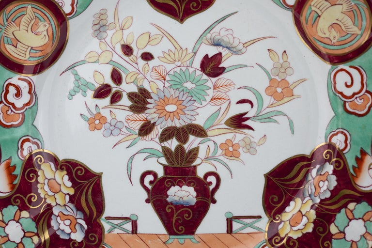 Regency Pair of Large Mason's Ironstone Chinoiserie Dishes For Sale