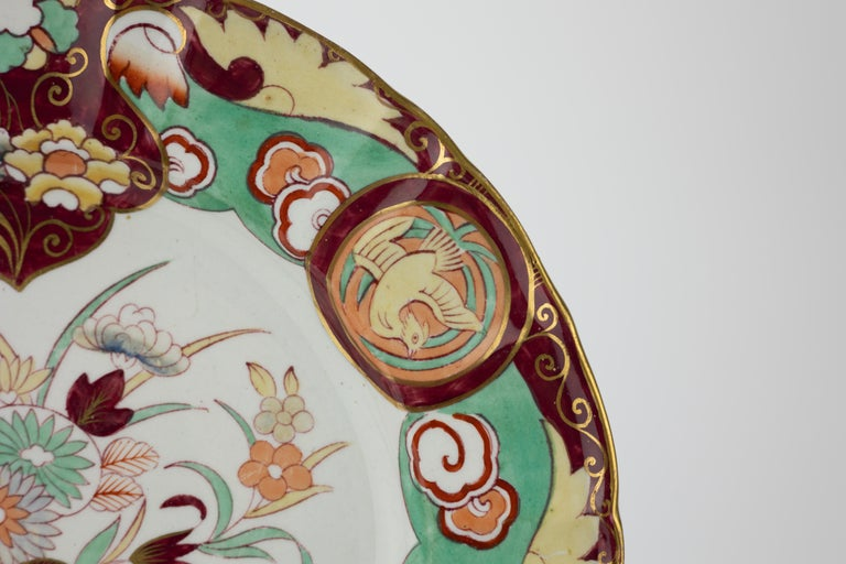 Pair of Large Mason's Ironstone Chinoiserie Dishes In Excellent Condition For Sale In Fort Lauderdale, FL
