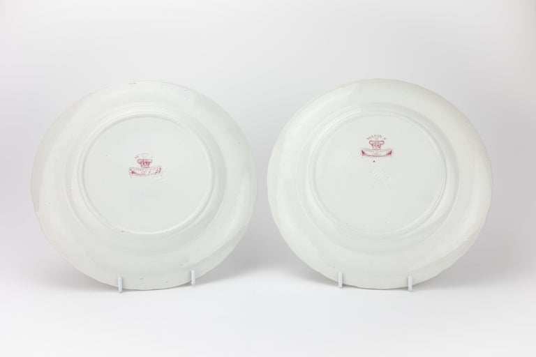 Pair of Large Mason's Ironstone Chinoiserie Dishes For Sale 1
