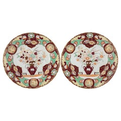 Pair of Large Mason's Ironstone Chinoiserie Dishes