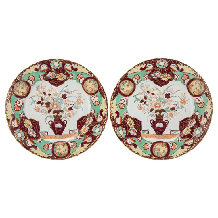 Pair of Large Mason's Ironstone Chinoiserie Dishes For Sale