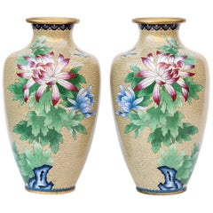Pair of Large Mid-20th Century Cloisonne Vases with Floral Motif