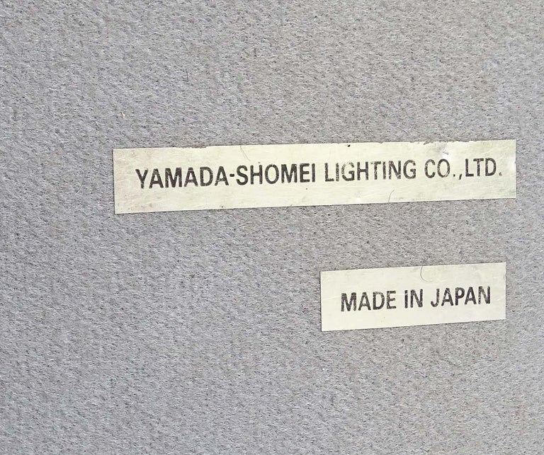 Pair of Large Mid-Century Modernist Yamada Shomei Desk Table Lamps Lights For Sale 10