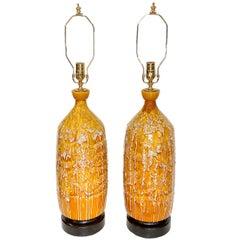 Pair of Large Yellow Ceramic Table Lamps