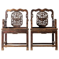 Pair of Late Qing Dynasty Armchairs