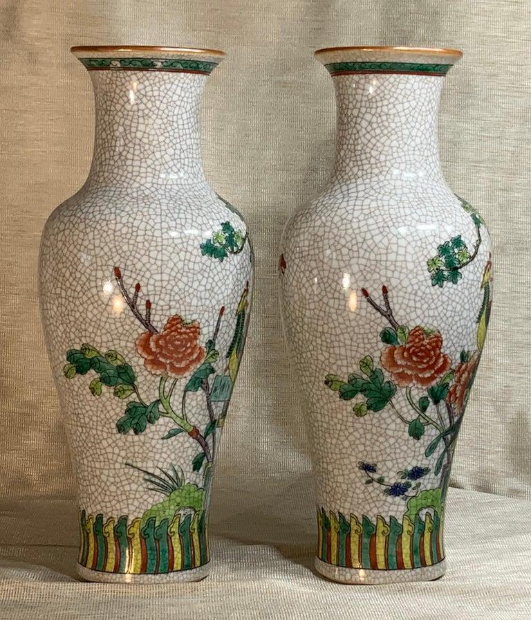 Pair of Late Republic Porcelain Vases For Sale 2