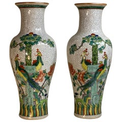 Pair of Late Republic Porcelain Vases