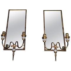 Pair of Louis XVI Style Brass Mirrored Sconces