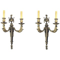 Pair of Louis XVI Style Two Arm Gilt Bronze Wall Sconces