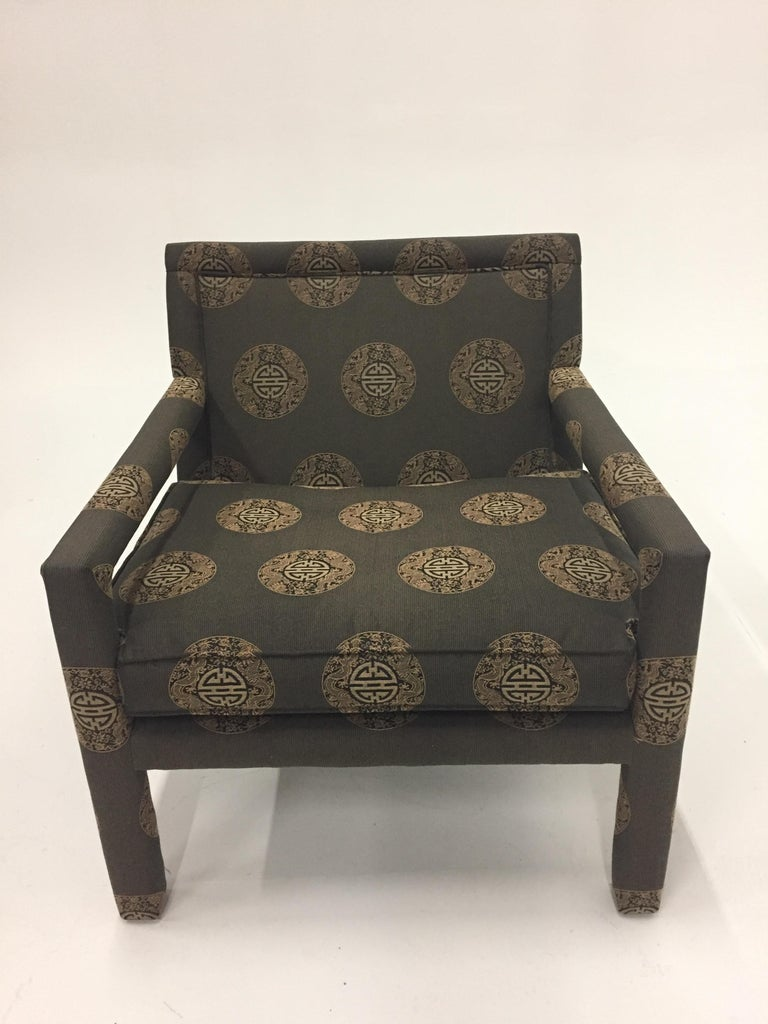 Pair of Luxurious Sleek Mid-Century Modern Upholstered Club Armchairs For Sale 6