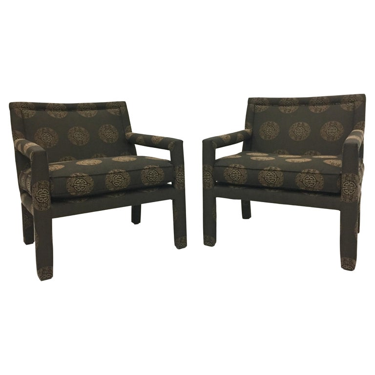 Pair of Luxurious Sleek Mid-Century Modern Upholstered Club Armchairs For Sale
