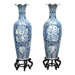 Pair of Massive Palace Size Chinese Porcelain Vases
