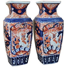 Pair of Meiji Period Japanese Imari Porcelain Vases