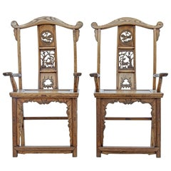 Pair of Mid-19th Century Carved Elm Chinese Yoke Back Armchairs