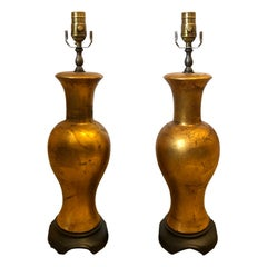 Pair of Mid-20th Century Gilded Chinese Style Lamps