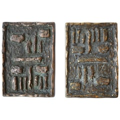 Pair of Mid-20th Century Push and Pull Bronze Door Handles Brutalist Design
