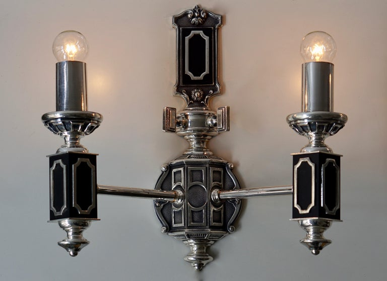 20th Century Pair of Midcentury Wall Lights For Sale