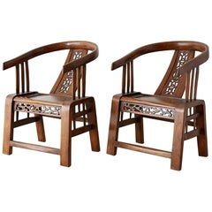 Pair of Ming Style Elm Horseshoe Chairs