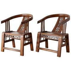 Pair of Chinese Ming Style Elm Horseshoe Chairs