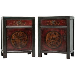 Pair of Mongolian Provincial Floral Chests