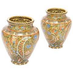 Pair of Moorish Style Austrian Enamelled Glass Vases