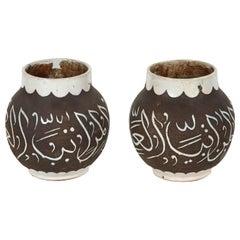 Pair of Moroccan Moorish Ceramic Vases with Arabic Calligraphy