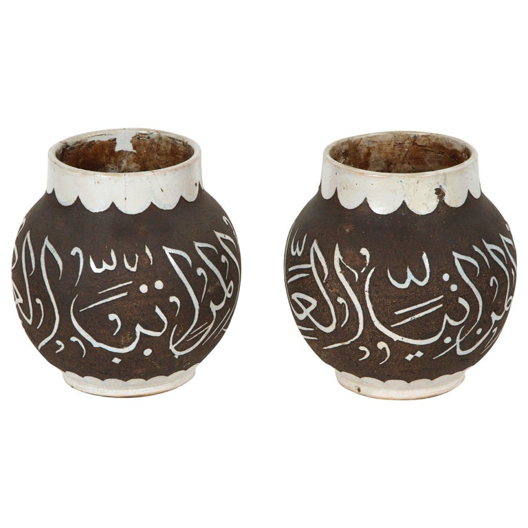 Pair of Moroccan Moorish Ceramic Vases with Arabic Calligraphy For Sale