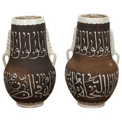 Pair of Moroccan Ceramic Vases with Arabic Calligraphy