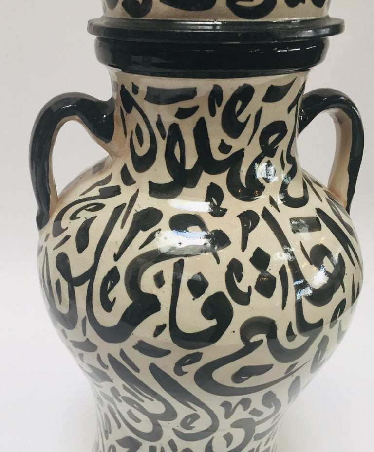 Pair of Moorish Glazed Ceramic Urns with Arabic Calligraphy from Fez For Sale 3