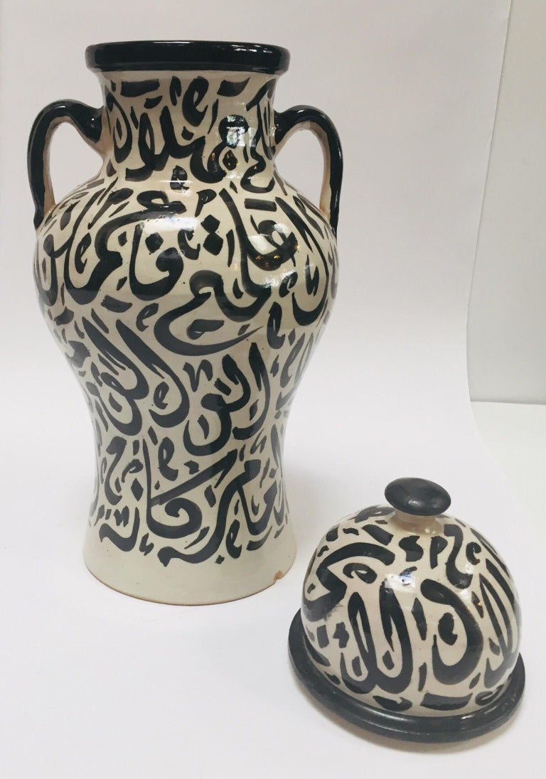 Pair of Moorish Glazed Ceramic Urns with Arabic Calligraphy from Fez For Sale 4