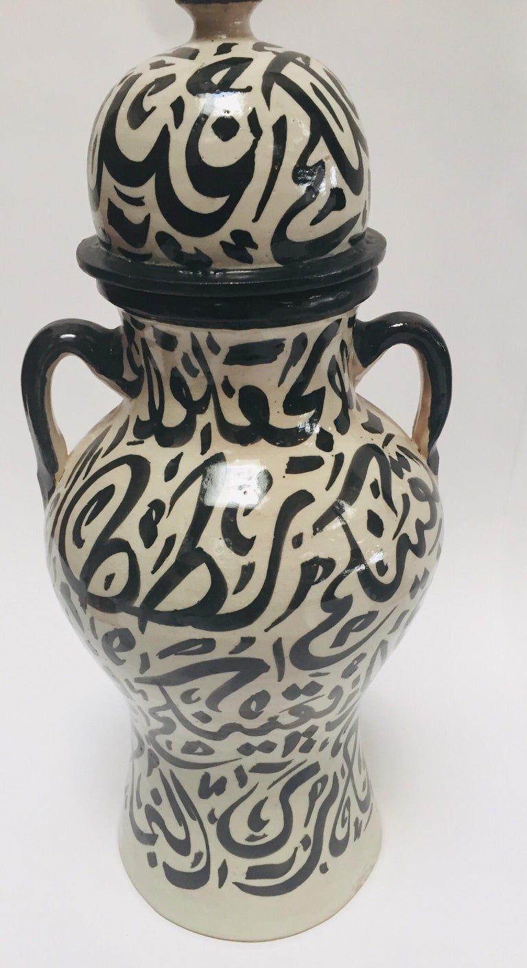 Pair of Moorish Glazed Ceramic Urns with Arabic Calligraphy from Fez For Sale 5