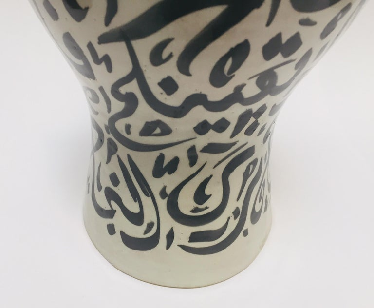 Pair of Moorish Glazed Ceramic Urns with Arabic Calligraphy from Fez For Sale 6