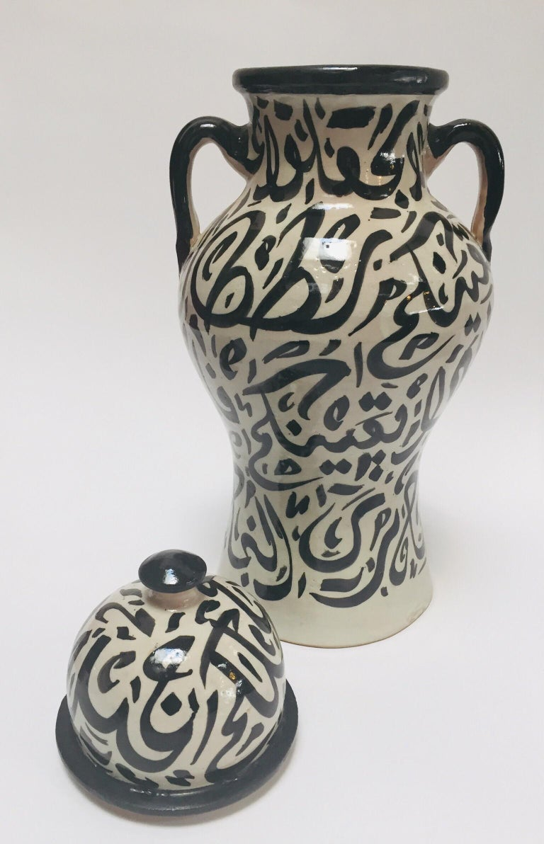 Pair of Moorish Glazed Ceramic Urns with Arabic Calligraphy from Fez For Sale 7