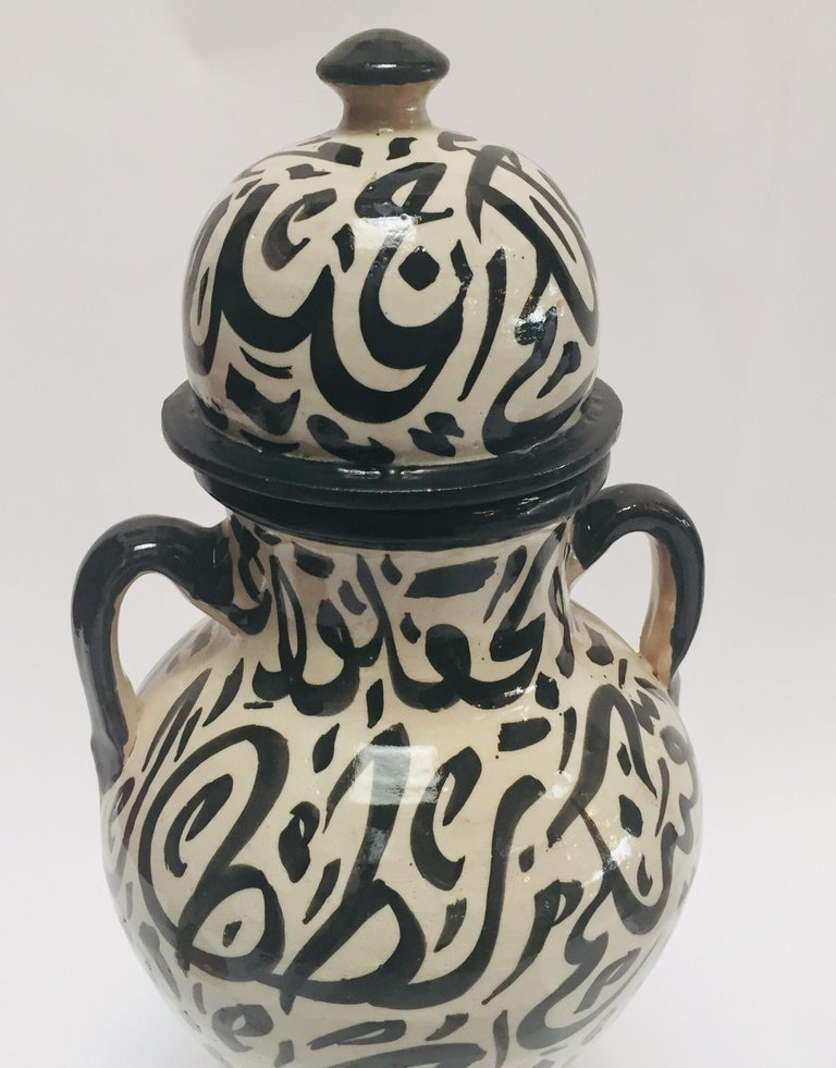 Pair of Moorish Glazed Ceramic Urns with Arabic Calligraphy from Fez For Sale 8