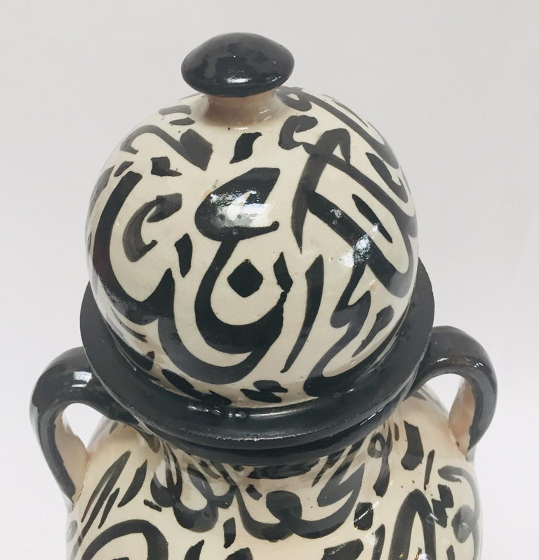Pair of Moorish Glazed Ceramic Urns with Arabic Calligraphy from Fez For Sale 9
