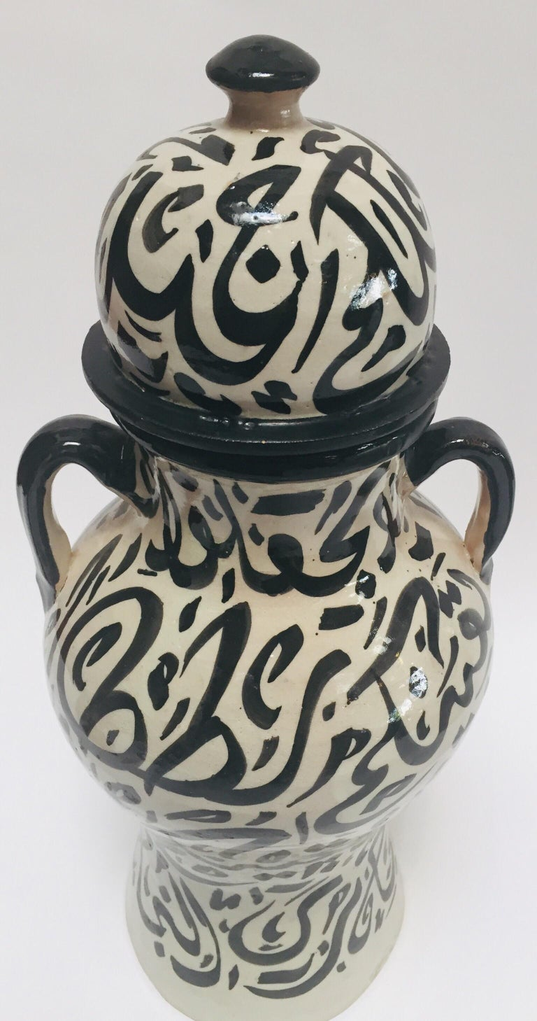 Pair of Moorish Glazed Ceramic Urns with Arabic Calligraphy from Fez For Sale 10